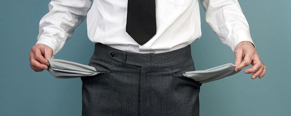 Действие Закона № 127-ФЗ направлено на урегулирование отношений неплательщиков и кредиторов в виде погашения или списания долгов. Банкротство физических лиц — отзывы прошедших процедуру в 2021 году говорят о сложностях признания несостоятельности как через МФЦ, так и при обращении в суд.