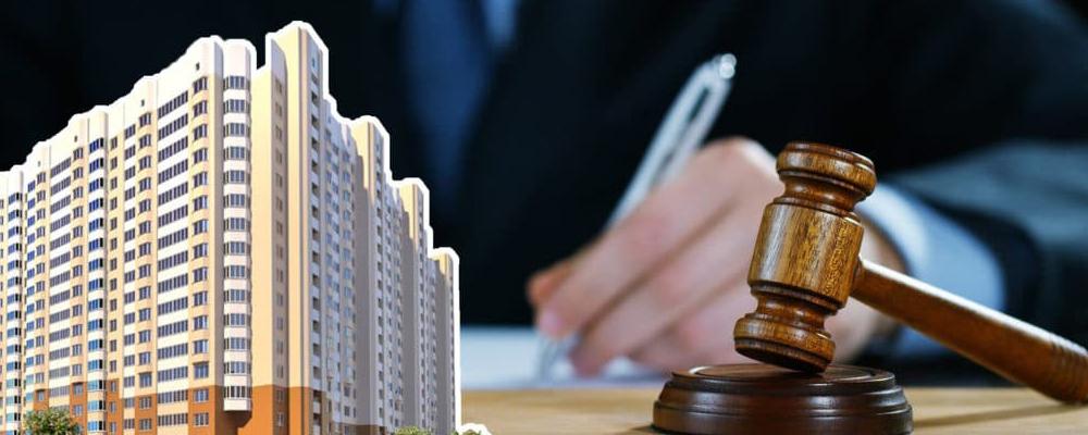 Желаете знать, что собой представляют торги по банкротству и как на них зарабатывать? Чтобы принять участие в процедуре, необходимо пройти регистрацию.