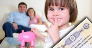 В 2007 г. одному из родителей или усыновителей предоставлялся сертификат при появлении в семье второго и последующих детей. Размер выплаты составляя 250 000 руб. Первая индексация пособия с увеличением на 10,5% произошла в 2008 г. Составленная по годам таблица наглядно демонстрирует ежегодный рост суммы материнского капитала до 2015 г.