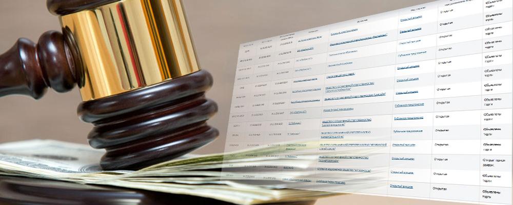 В реестре содержится информация о физ. лицах РФ, ИП и организациях, которые выступают фигурантами дел о банкротстве.