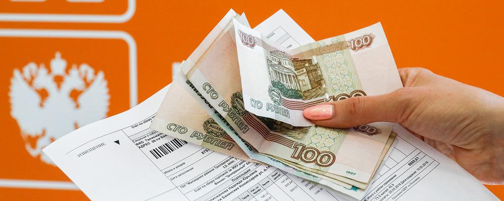 Денежные обязательства возникают у должника как до, так и после принятия заявления о банкротстве судом.