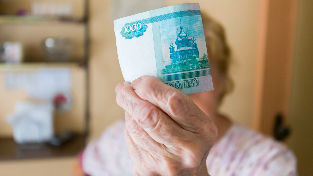 Пенсия и пенсионер с деньгами