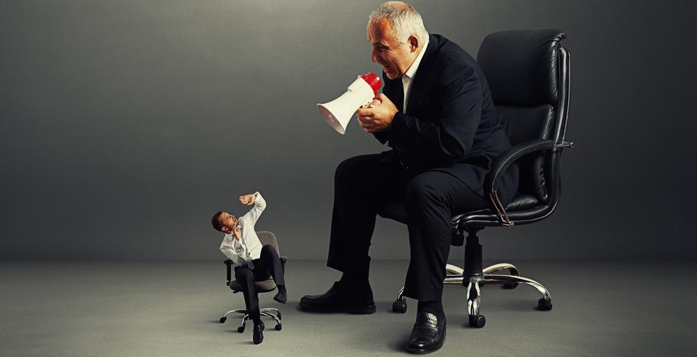 Как принуждают уволиться
